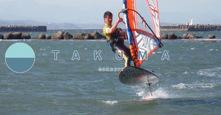 on s company windsurfing gear